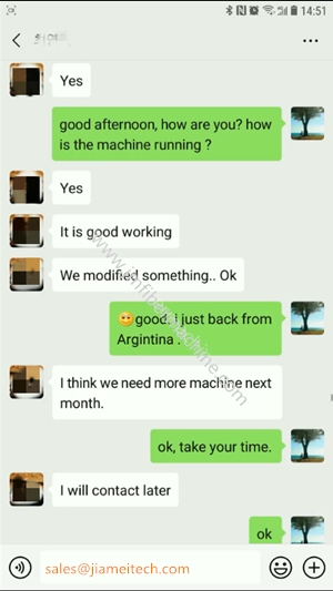 The newest feedback about PP yarn machines from our customers
