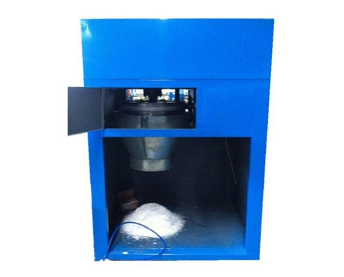 Concrete pp fiber chopping machine