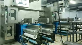 Introduction of Polypropylene spinning machine