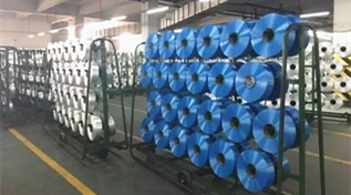 Why use high-strength polypropylene yarn?
